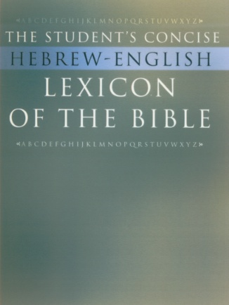 The Student's Concise Hebrew-English Lexicon