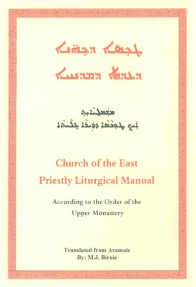 Takhsa d\'Kahaneh -Priestly Liturgical Manual