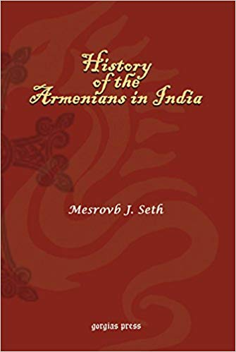 History of the Armenians in India