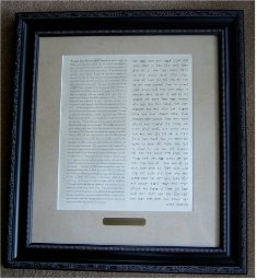 Framed Isaiah Scroll