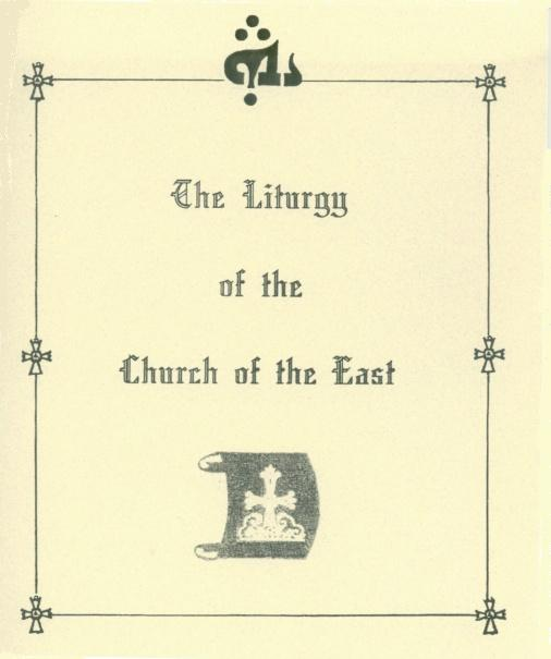 The Liturgy of the Church of the East
